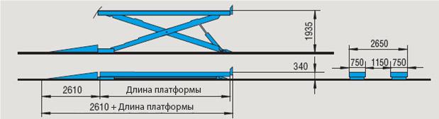 Ножничный подъемник для грузовых автомобилей