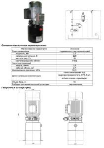 Насосная гидростанция PPC220/2,2-2,7-10B